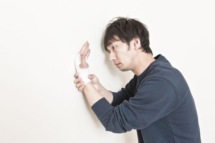 スマホパソコン操作時や家事で手首、指が痛い!【腱鞘炎】の治し方!